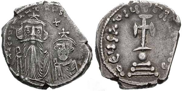 Hexagram-Constans_II_and_Constantine_IV-sb0995 (1).jpg