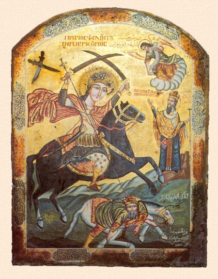 Saint_Mercurius_killing_Iulian