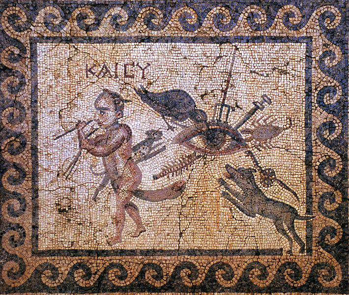 Roman Mosaic From Antiochia House Of The Evil Eye Rearview Mirror