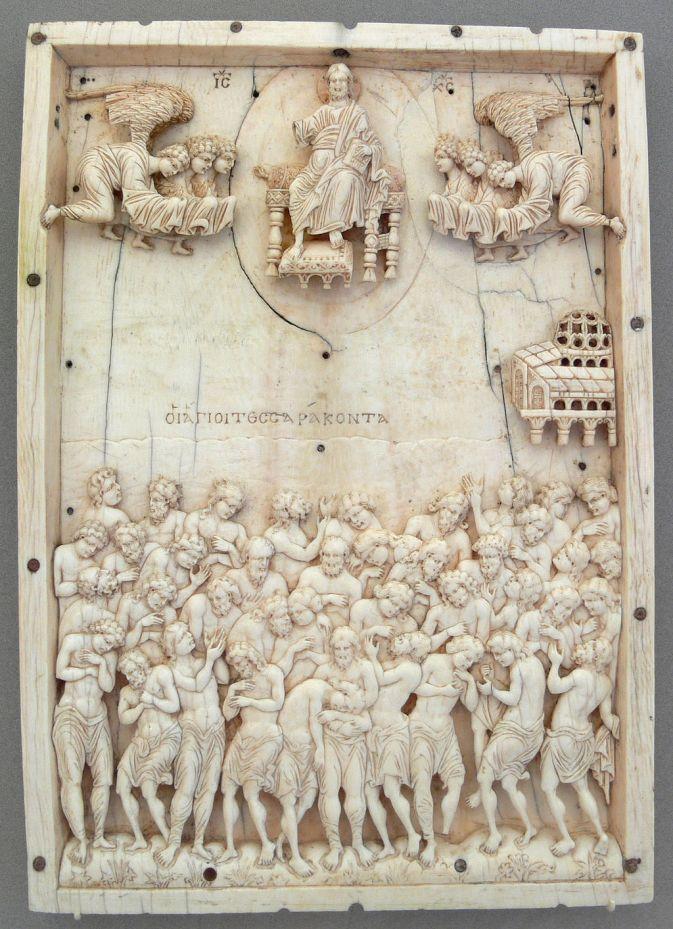 1024px-relieftafel_40_mc3a4rtyrer_von_sebaste_bodemuseum.jpg